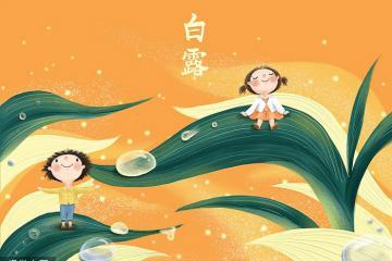 Du khách Trung Quốc yêu thích gì khi tiết Bạch lộ?