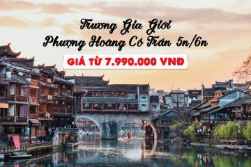 Tour Phượng Hoàng Cổ Trấn 5 ngày siêu hấp dẫn giá chỉ từ 7.990.000 VNĐ