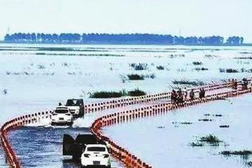 Ngắm nhìn con đường vắt qua hồ nước ngọt lớn nhất ở Trung Quốc