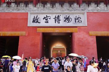 Hơn nửa dân số Trung Quốc đi du lịch dịp nghỉ lễ Quốc khánh