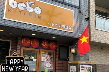 Beto Kitchen: Quán ăn Việt mê hoặc thực khách Nhật trên đất Kyoto