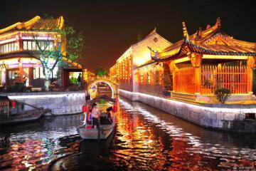 Du lịch Trung Quốc ghé thăm Đài Nhi Trang - 'Thiên hạ đệ nhất trang'