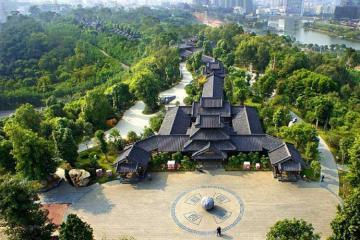 Tour du lịch Trung Quốc khám phá Nam Ninh - Nam Đan - Lư Sơn giá chỉ 6.990.000 VNĐ