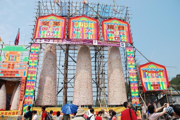 Lễ hội bánh bao, lễ hội truyền thống của Hồng Kông.